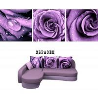 violet +1500 р.