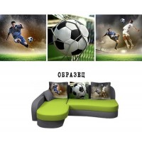 football +1500 р.