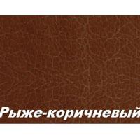 Рыже-коричневый