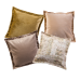 Чехол для подушек maro lounge desert