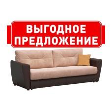Купить Диван Еврокнижку От Производителя В Москве