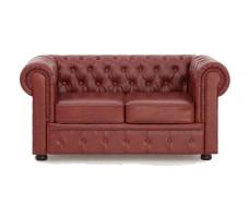 Кожаный диван Честерфилд двухместный