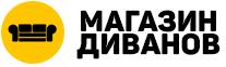 """Интернет магазин """"Магазин диванов"""""""